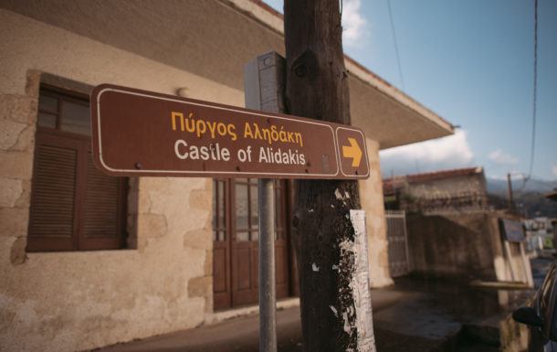 Sign to Alidakis Castle