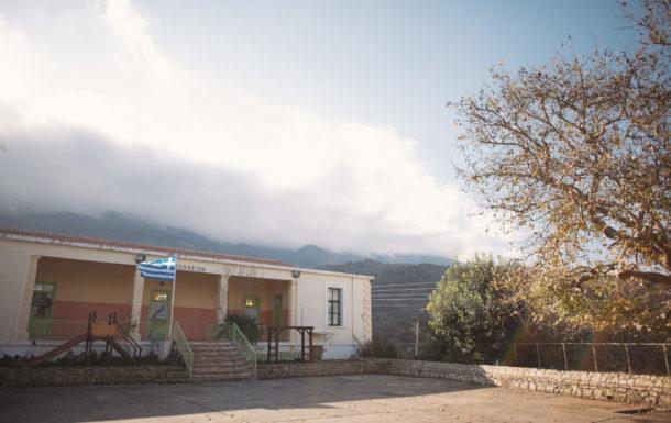 The primary school of Embrosneros Apokoronou